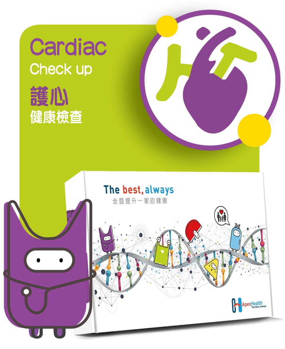 Cardiac Check-up Plan