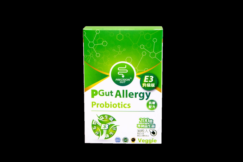 PGut準腸康 防敏益生菌E3升級版